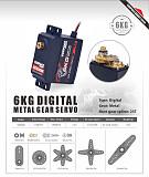 SURPASS HOBBY S0600M 6KG Servo Metal Gear Digital Servo for RC 1/10 High-Speed RC Car Aircraft RC Boat RC Drone