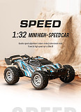 FEICHAO S658 RC Drift Racing Car 1:32 Full-scale 4CH 2.4GHz Mini Car 20Km/h High Speed Remote Control Off Road Vehicle Toy