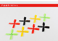 10pairs KINGKONG 3030 3 inch Red CW CCW Propeller 3x3x4 Violent Props for FPV Drone