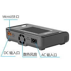 ToolkitRC M4Q 4x50w 5A 1-4S AC 100W 4Port XT60 XT30 DC Smart Charger 3.5'' ARM IPS Bright Clear Wide Angle Display Screen 32bits
