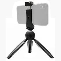 FEICHAO Mini Tripod Adjustable 360 Rotation Ballhead Smartphone Vlog Tripod with Phone Clip Tripod Monopod for 76-93mm Phone