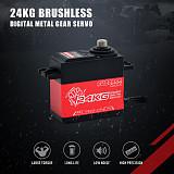 Surpass Hobby S2400BL Newest Splash Water Brushless Motor 24KG Full Metal Gear Digital Servo for 1/8 1/10 RC Car Buggy Boat Robot