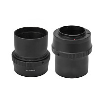 BGNing 2inch T Mount Telescope Lens 2  to M42 Adapter for Astronomy Telescopes to Mirrorless Camera Photography Accessories