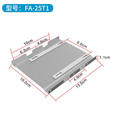XT-XINTE Aluminum Aolly 2.5 inch to Floppy Hard Drive Disk Mounting Converter Kit 2.5   SATA HDD SSD to 3.5  Bracket Adapter