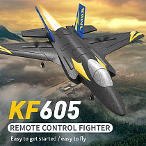FEICHAO F35 2.4G Four Channels Glider Epp Foam Aircraft Built-in Gyroscope RC Airplane Model Fixed Wing Gift Toys