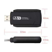 XT-XINTE Wifi 2dBi Antenna USB 3.0 1200Mbps Dual Band 5GHz 2.4Ghz 802.11AC RTL8812BU Wifi Antenna Dongle Network Card For Laptop Desktop