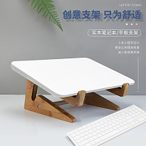FEICHAO Bamboo/Wooden Laptop Stand Holder Increased Height Stand Vertical Base Cooling Notebook Desk Holder Mount for 13 15 Inch PC