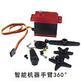 FEICHAO Waterproof Servo 20kg Coreless Servo 180 360 Degree Large Torque Digital Aluminium Metal Gears For Car Robot Drone