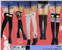 004 tatoo tights