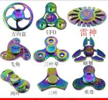 AE  edc colorfull fidget spinner