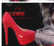 shoes-001 red