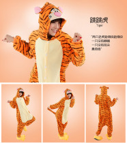 jumping tiger onesie