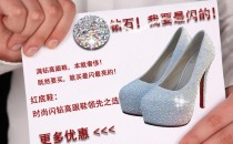 shoes-001silver 2