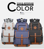 6109 backpack