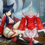 LOL Ahri Cosplay Costumes The Nine-Tailed Fox Red Dress Women Adults Tops Skirts Set