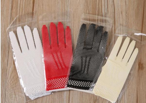 G2020004 short pure color mesh gloves