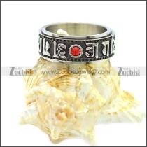 Stainless Steel Ring r008479SH