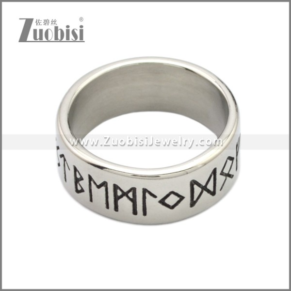 Stainless Steel Norse Viking Symbol Ring r008751S
