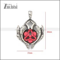Stainless Steel Pendant p011055S4