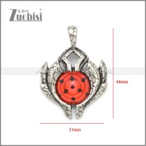 Stainless Steel Pendant p011055S1