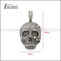 Stainless Steel Flower Skull Pendant p011052SA