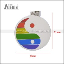 Stainless Steel Pendant p011109S