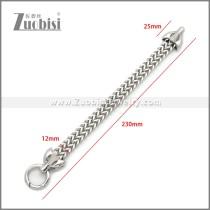 Stainless Steel Fox Bracelet b010142S