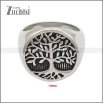 Stainless Steel Ring r008961SH