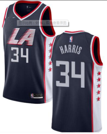 Adult clippers harris 34 Basketball Jersey Men SAC Shirt