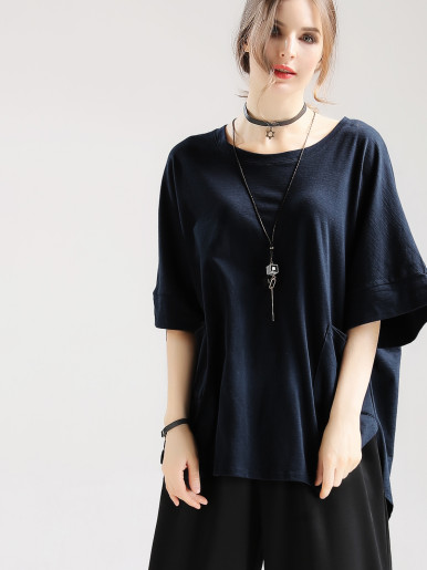 OneBling Batwing Sleeve Slit Side Loose Tees with Pockets