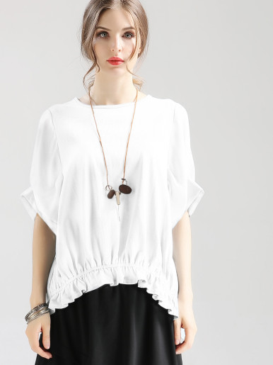 OneBling Frill Trim Dip Hem Loose T-Shirt with Ballon Sleeve