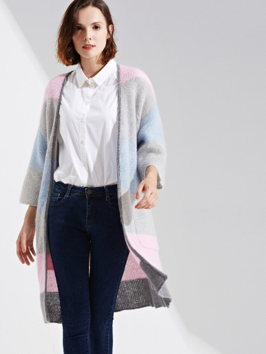 OneBling Longline Colour Block Open Front Cardigan with Pockets