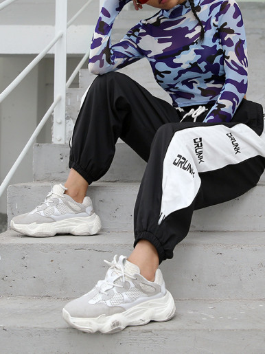 OneBling Joggers with Contrast Panel
