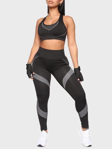Tank Top + Pant Women Fitness Set