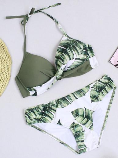 Printed Contrast Halter Women Bikini Set