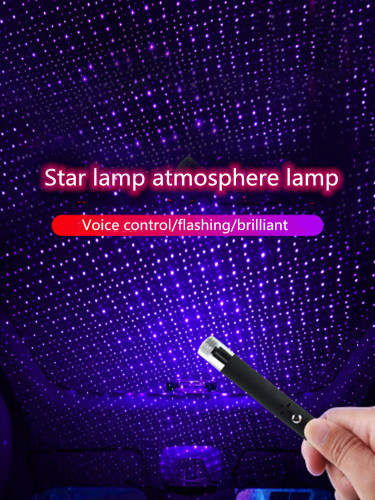 Car Romantic USB Star Ceiling Projector Light