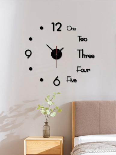 Self-adhesive 3D Wall Clock
