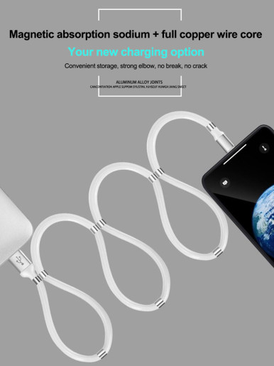 Magnetic Absorption Charging Cables--1M
