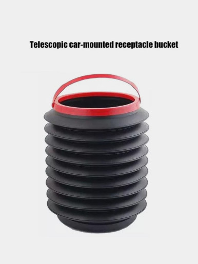 4L Multifunction Portable Collapsible Telescopic Car Trash Can