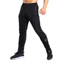 Men's Dry Academy Football Pants KL772190