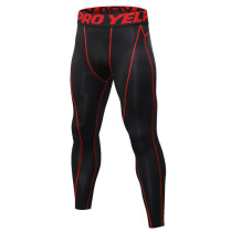 Mens Compression Pants - Thermal Base Layer Leggings KL752050