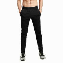 Men's Tapered Athletic Running Pants KL772140
