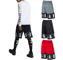 Men's Performance Jersey Short KL762090