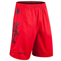 Men's Performax Marathon Running Short KL762170