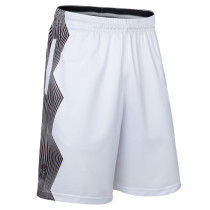 Men's Isolation Basketball Shorts KL762220