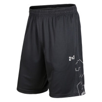 Boys' Franchise Basketball Shorts KL762150