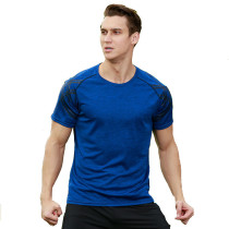 Men's Training Tech Fit Sports Short Sleeve Top KL732200
