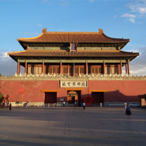 Beijing one day walking tour