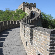 Beijing Mutianyu Great Wall,Ming Tombs and Forbidden City Private One Day Tour