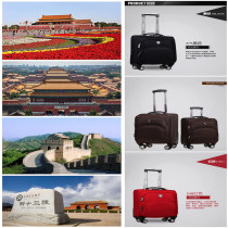 Beijing Badaling Great Wall one day trip with free luggage(s) plus optional shows or massages